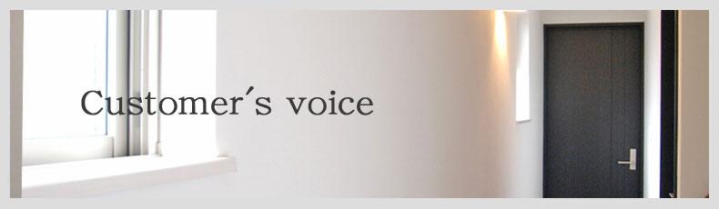 voice_top